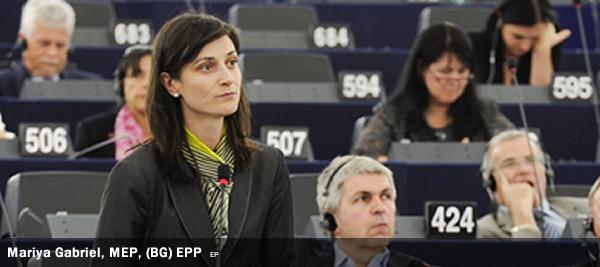 Mariya Gabriel, MEP (EPP, BG)