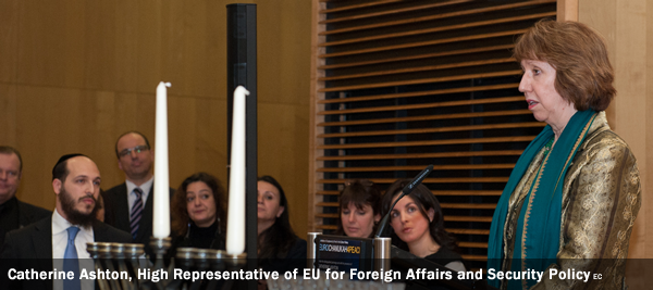 Catherine Ashton, High Representative of EU for Foreign Affairs and Security Policy