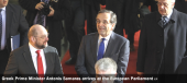 Greek Prime Minister Antonis Samaras arrives at the European Parliament